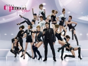 Christophe Guillarm� - Next Top Model on Antena 1 (CBS International - Romania)